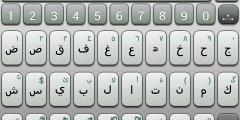 كيبورد عربي انجليزي تنزيل لوحة مفاتيح سامسونج عربي وانجليزي مجانا