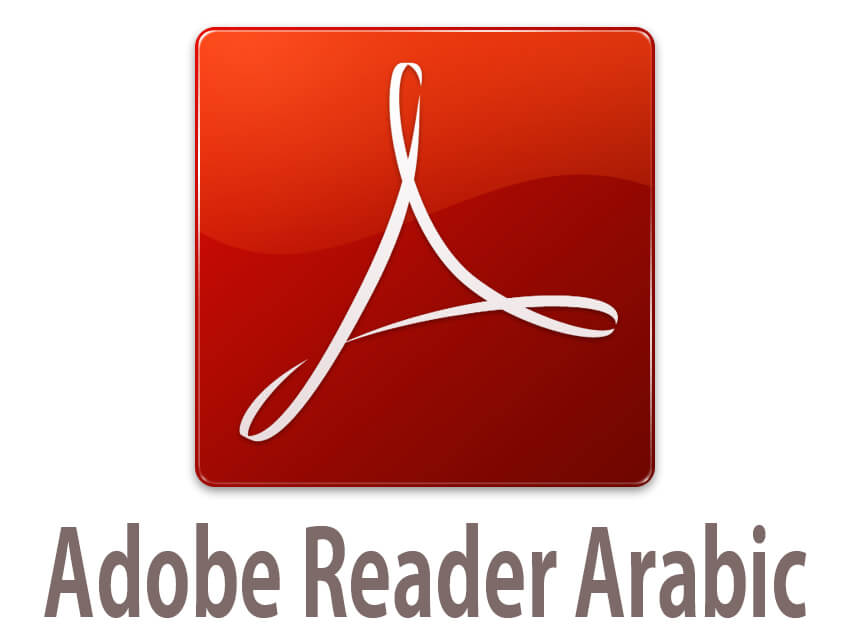 Adobe Reader Arabic 2020