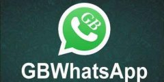 تحميل تطبيق gbwhatsapp جي بي واتس اب 7.60 احدث اصدار لاجهزة اندرويد