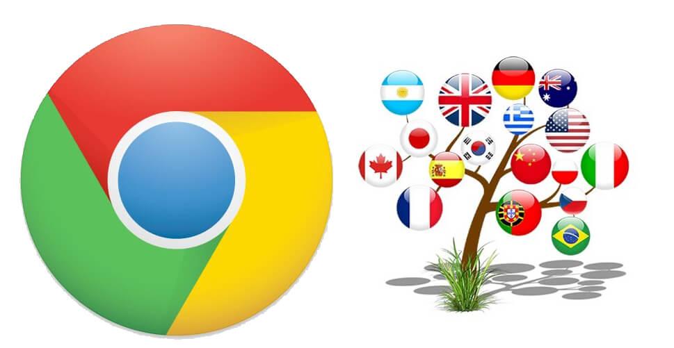 في Google Chrome لأنظمة التشغيل الرئيسية ، يمكنك بسهولة تغيير لغة واجهة المستخدم إلى واحدة من أكثر من 100 متوفرة حاليًا ، دون تنزيل إصدار جديد من مستعرض الويب. لذلك ، إذا كنت بحاجة إلى عرض إعدادات المتصفح والقوائم وفقًا لمتطلباتك ، فتعرف على كيفية تغيير لغة Chrome الافتراضية.