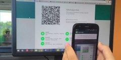 واتساب ويب الخاص بي سطح المكتب تسجيل الدخول مباشر رابط واتس اب ويب للكمبيوتر