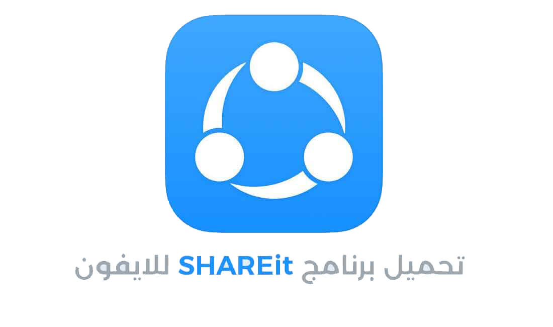 SHAREit--ios