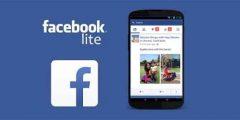 تحميل برنامج فيس بوك لايت apk مباشر بحجم اقل من 1 MB