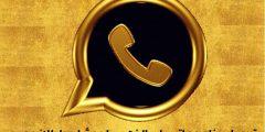 تحميل برنامج واتس اب الذهبي مجاناً Whatsapp Gold apk احدث اصدار للاندرويد