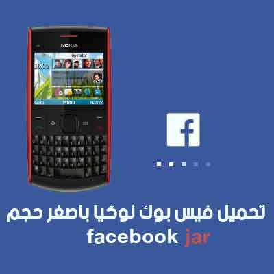 facebook.jar