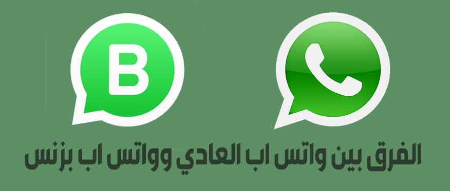 Whatsapp Business On The App Store 4