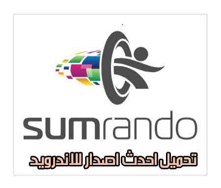 Download-SumRando 4
