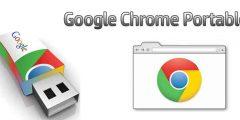 تحميل متصفح جوجل كروم بورتابل باحدث اصدار Google Chrome Portable