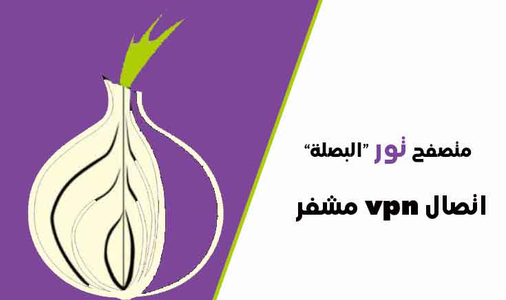 Tor-browser--latest-version