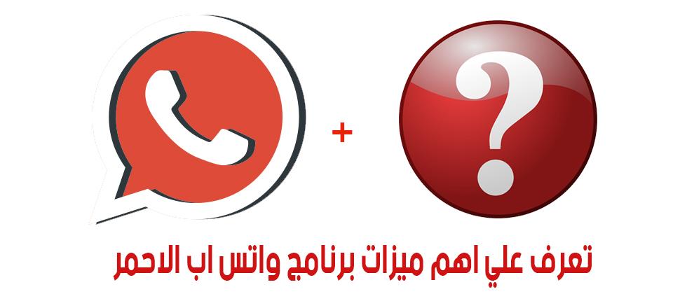 -WhatsApp-Plus-red