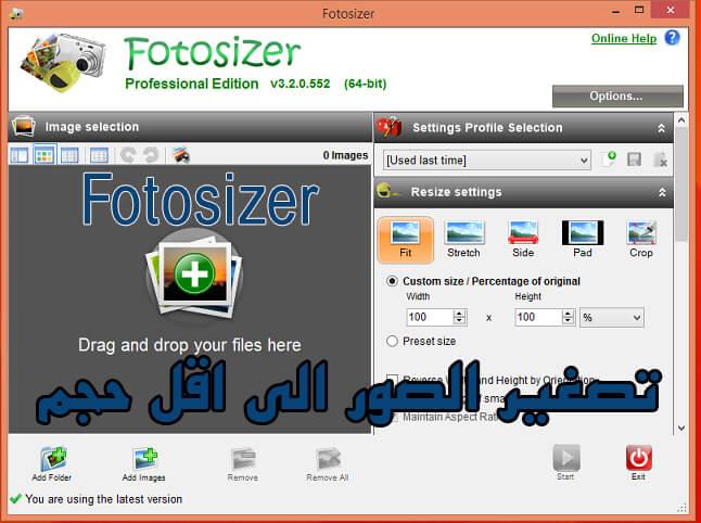 Fotosizer تصغير الصور الي اقل حجم