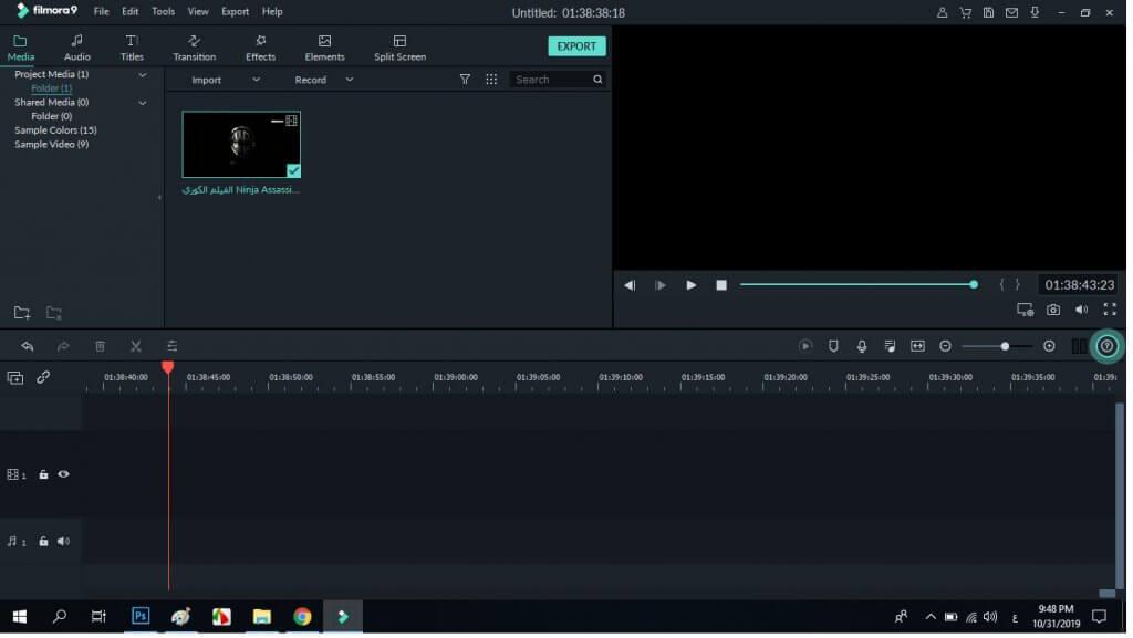 filmora برنامج محرر فيديو للكمبيوتر