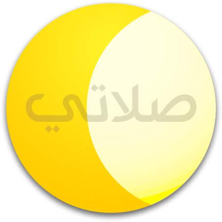 برنامج الاذان الشيعي للايفون