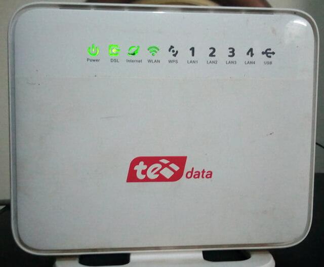 راوتر تي داتا تسجيل الدخول اعدادات الراوتر
