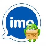 تحميل برنامج imo apk للاندرويد اخر اصدار تنزيل ايمو 2020
